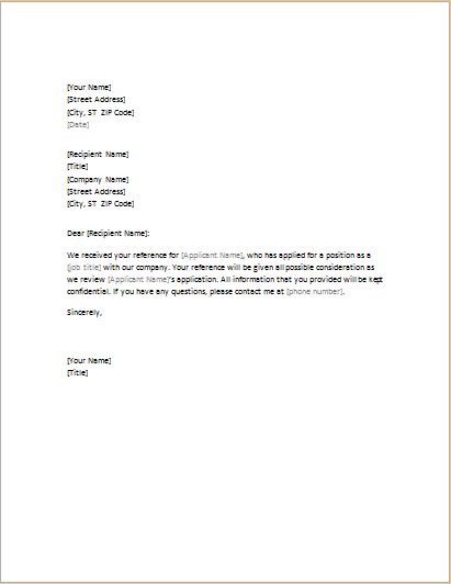 Letter confirming receipt of employment reference