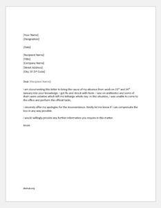 Medical excuse letter for job