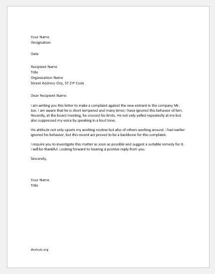 Complaint letters for unfair treatment document hub complaint letter for yelling of a colleague spiritdancerdesigns Images
