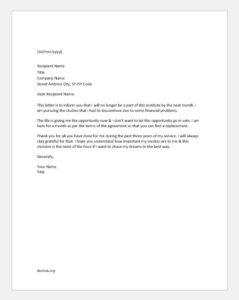 Resignation letter due to study