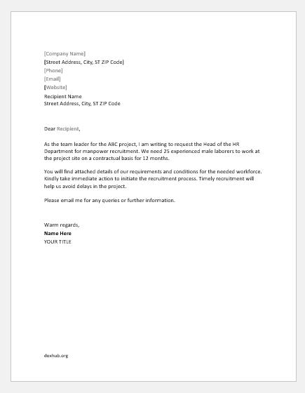 Manpower Recruitment Letter