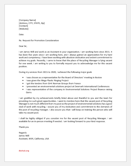 Request Letter to Consider for Promotion