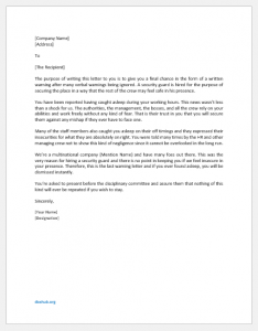 Warning Letter to Security Guard for Poor Performance