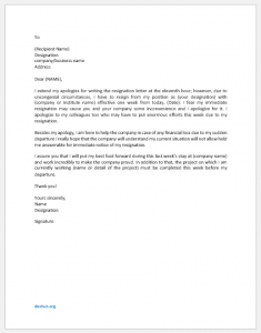 Sorry letter to boss for immediate resignation