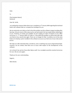 Response Letter to Complaint of Technical Fault in System